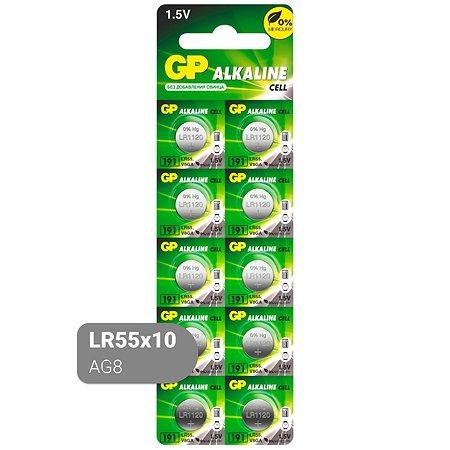 Батарейки GP LR55 (AG8) 10шт 191FRA-2C10