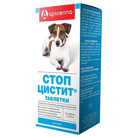 Препарат для собак Apicenna Стоп-Цистит 20таблеток