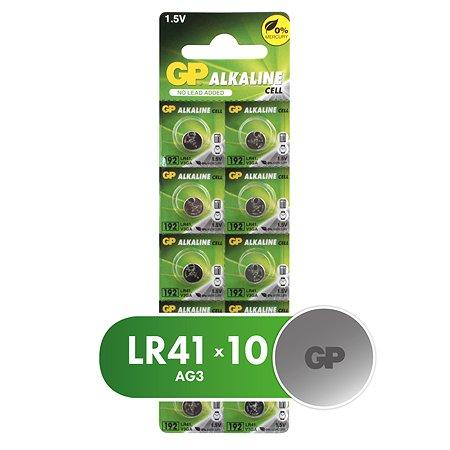 Батарейки GP дисковые LR41 (AG3) 10шт 192FRA-2C10