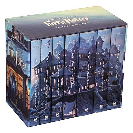 Комплект книг Махаон Гарри Поттер 7шт в футляре