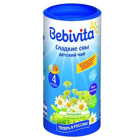 Чай Bebivita сладкие сны гранулированный 200г с 4месяцев