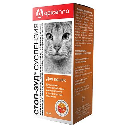 Препарат противовоспалительный для кошек Apicenna Стоп-Зуд 10мл