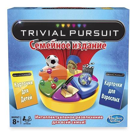 Игра Hasbro Games Тривиал Персьют 73013121