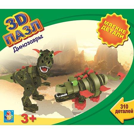 3D пазл 1TOY Динозавры  310 деталей