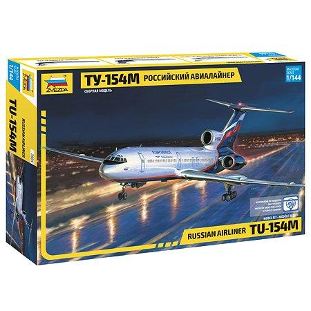 Модель для сборки Звезда Пассажирский авиалайнер Ту-154