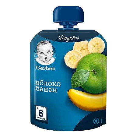 Пюре Gerber яблоко-банан пауч 90г с 6месяцев