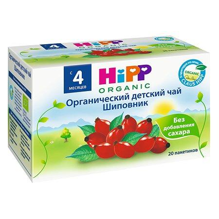 Чай Hipp шиповник в пакетиках 40г с 4месяцев