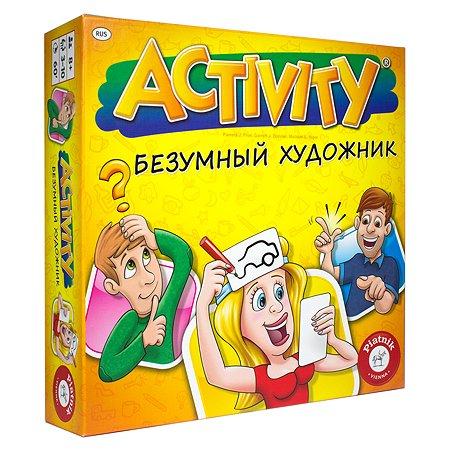 Настольная игра Piatnik Activity(Активити)  Безумный художник