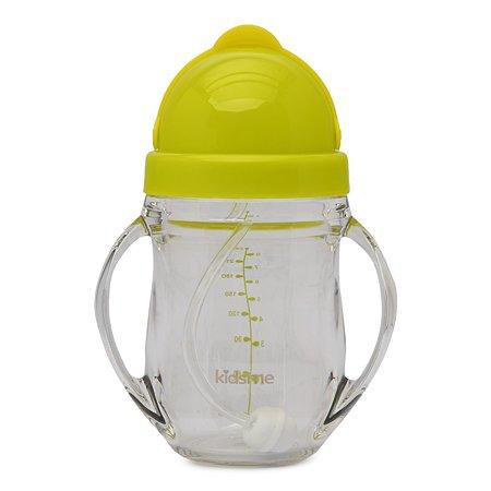Бутылочка-поильник Kidsme Тритан 240мл с 9месяцев Лайм 9876LI