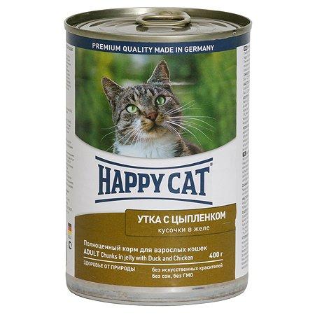 Корм влажный для кошек Happy Cat 400г кусочки в желе утка-цыпленок консервированный