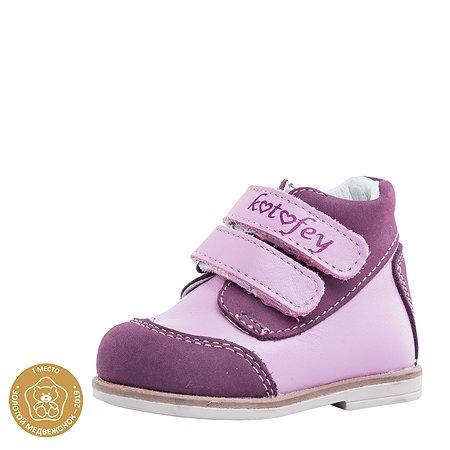 Ботинки ясельные Котофей розовые
