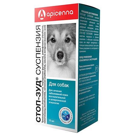Препарат противовоспалительный для собак Apicenna Стоп-Зуд 15мл