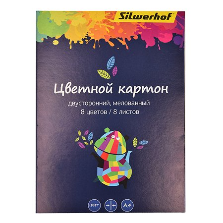 Картон Silwerhof А4 2сторонний мелованный 8цветов 8л 1102287