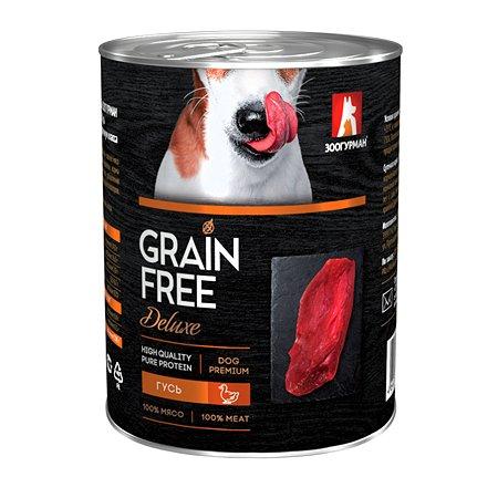 Корм для собак Зоогурман Grain free гусь консервированный 350г