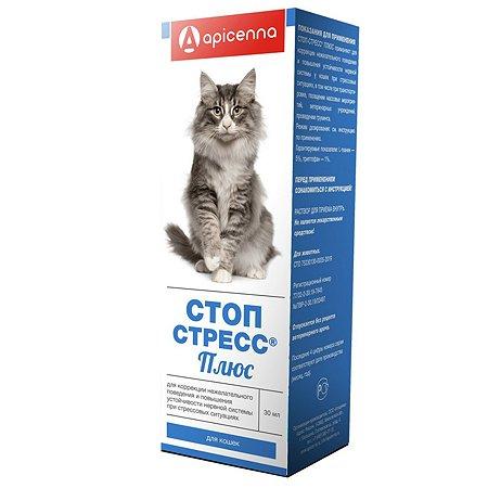 Средство успокоительное для кошек Apicenna Стоп-Стресс 10мл