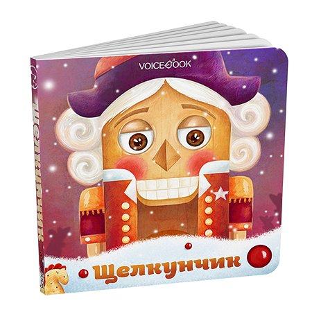Книга VoiceBook Щелкунчик музыкальная интерактивная 16001