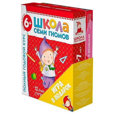 Комплект Мозаика-Синтез ШСГ Седьмой год (6-7 лет) + Игротека