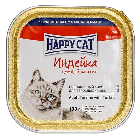 Корм влажный для кошек Happy Cat 100г паштет с кусочками индейка консервированный