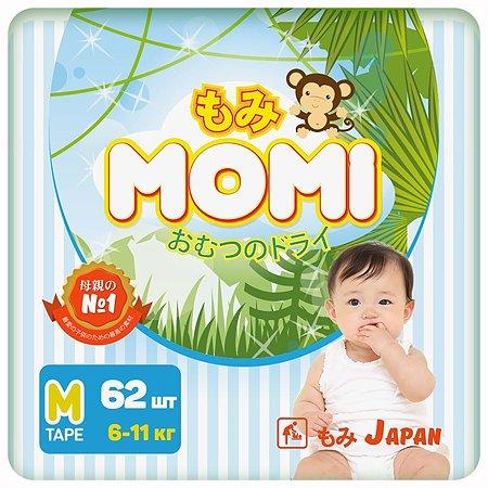 Подгузники Momi M 6-11кг 62шт