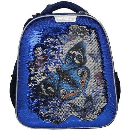 Ранец ученический Silwerhof Бабочка с пайетками Синий 1138410