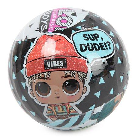 Кукла LOL Мальчики в непрозрачной упаковке (Сюрприз) 561699E7C