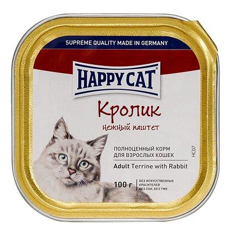 Корм влажный для кошек Happy Cat 100г паштет с кусочками кролик консервированный