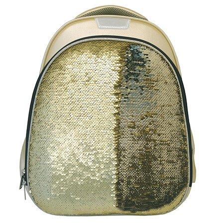 Ранец ученический Silwerhof с пайетками Золотой 1138420