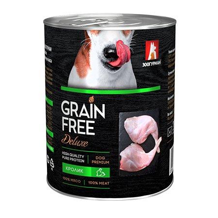Корм для собак Зоогурман Grain free кролик консервированный 350г