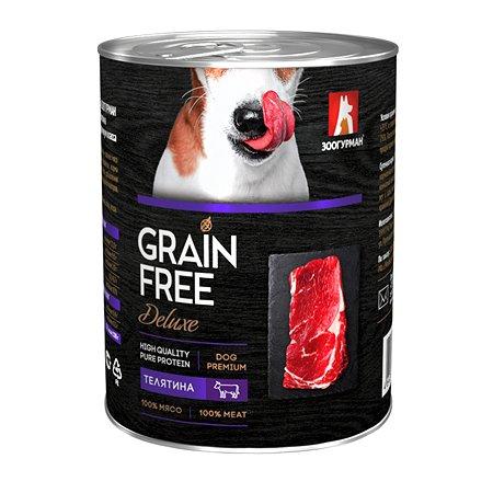 Корм для собак Зоогурман Grain free телятина консервированный 350г