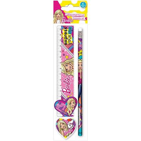 Набор канцелярский Kinderline Barbie