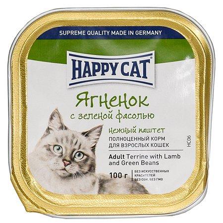 Корм влажный для кошек Happy Cat 100г паштет с кусочками ягненок-зеленая фасоль консервированный