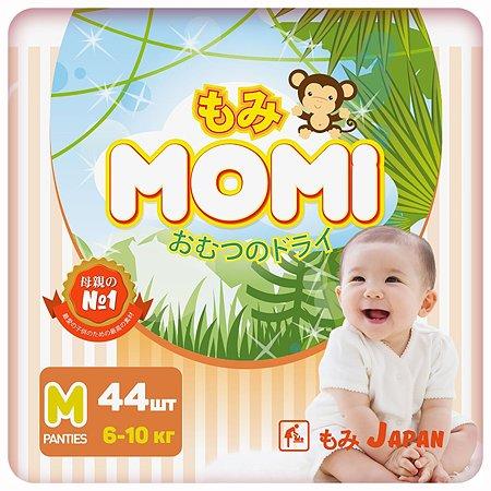 Подгузники-трусики Momi M 6-10кг 44шт