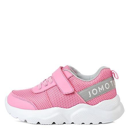 Кроссовки Jomoto розовые