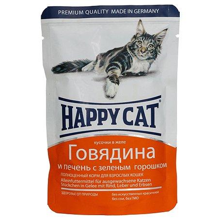 Корм влажный для кошек Happy Cat 100г желе говядина-печень-горох пауч