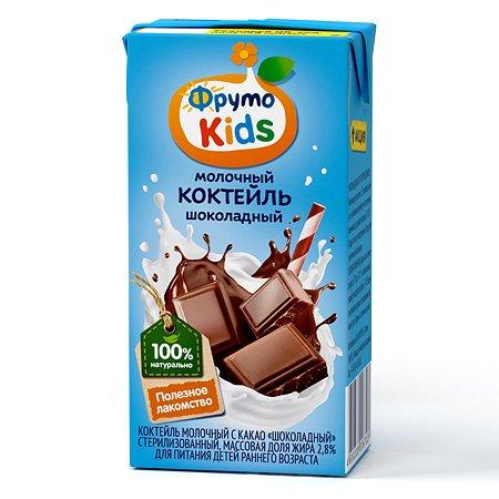 Коктейль ФрутоНяня молочный шоколадный 0,2 л с 12 месяцев