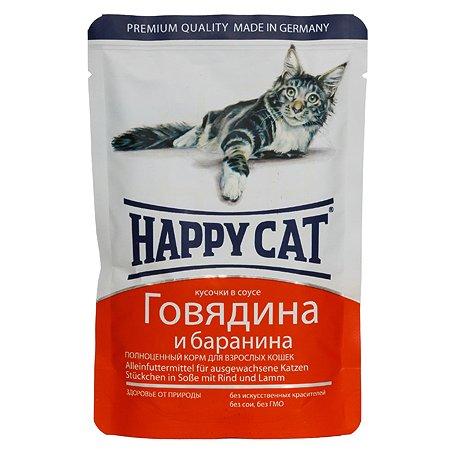 Корм влажный для кошек Happy Cat 100г соус говядина-баранина пауч