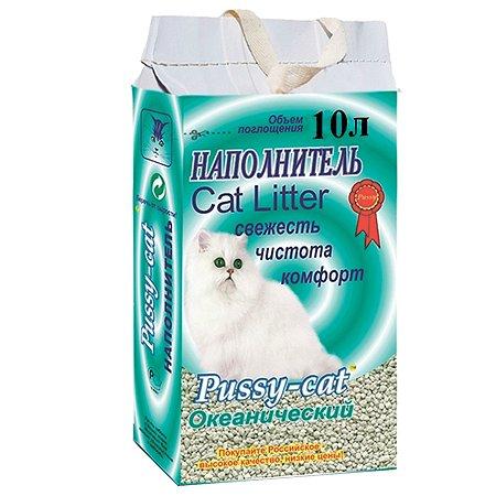 Наполнитель для кошек Pussy Cat Океанический впитывающий 10 л
