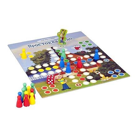 Дорожная игра Step Puzzle Весёлые каникулы (76111)