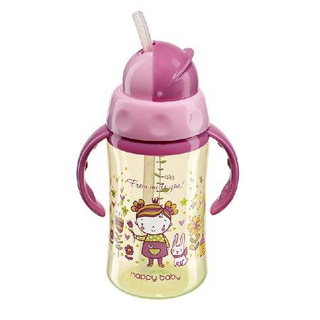 Бутылочка Happy Baby с трубочкой в ассортименте