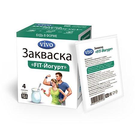 Закваска бактериальная Vivo fit-йогутр 4*0.5г