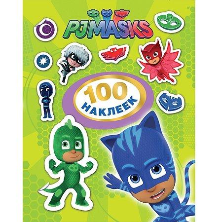 Набор наклеек PJ masks 100 шт Герои в масках. (зеленый)