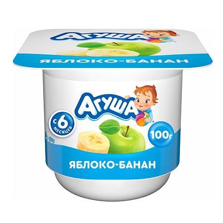 Творог детский фруктовый Агуша яблоко-банан 3.9 % 100 г с 6 месяцев