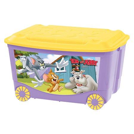 Ящик для игрушек Пластишка Tom and Jerry на колесах с аппликацией Сиреневый