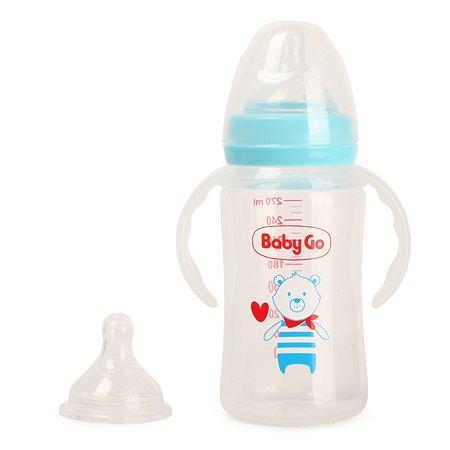 Бутылка Baby Go с широким горлом 270мл Blue B2-4000