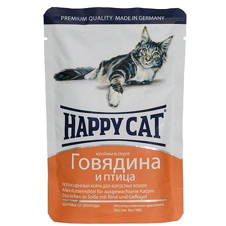Корм влажный для кошек Happy Cat 100г соус говядина-птица пауч