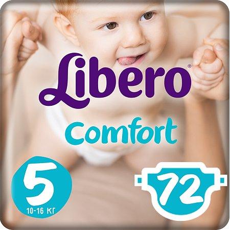 Подгузники Libero Comfort 5 10-16кг 72шт