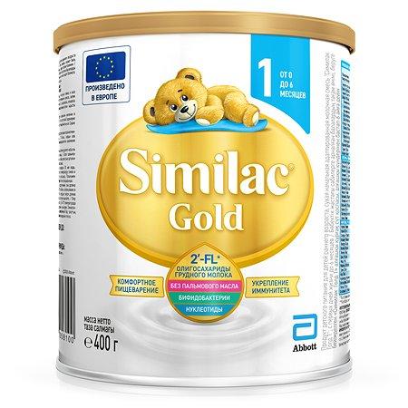 Смесь Similac Gold 1 400г с 0 до 6 месяцев