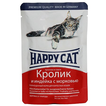 Корм влажный для кошек Happy Cat 100г соус кролик-индейка-морковь пауч