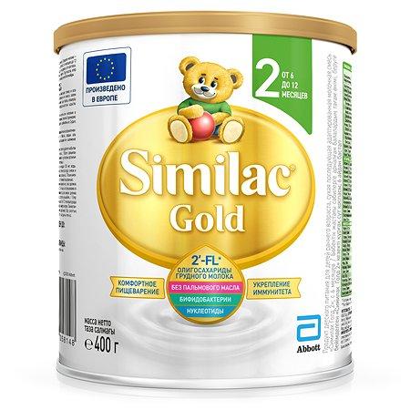 Смесь Similac Gold 2 400г с 6 до 12 месяцев
