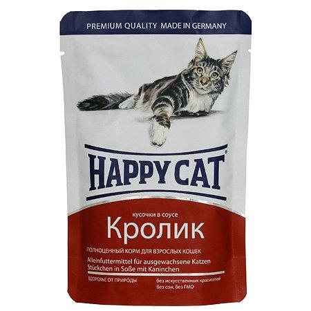 Корм влажный для кошек Happy Cat 100г соус кролик пауч